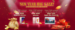 NOTEBOOK NEW YEAR BIG SALE