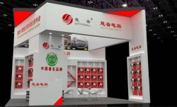 RE: booth no(E3G35) for HOTELEX shanghai