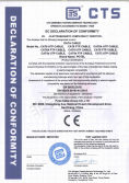 CE Certificate of data cable
