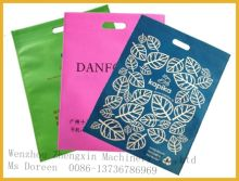 Nonwoven D-CUT Flat Bag