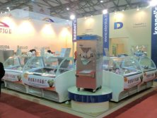 FHC Ice Cream Equipment fair China