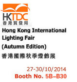 2014-HK Lighting Fair-Booth Number 5B-B30