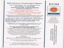 battery sprayer CE certificate