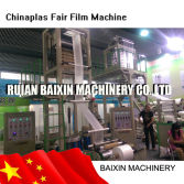 Chinaplas Film Blowing machine