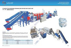 PP and PE film washing ,crushing and drying recycling line