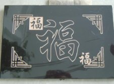 Stone carving sample
