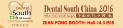 Dental South China 2016 Guangzhou