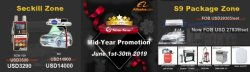 Mid-year 2019 Promotion