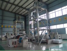3 Layer Co-Extrusion Film Blowing Machine