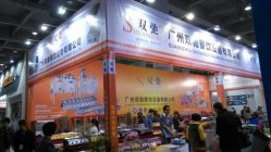 Guangzhou hotel supplies exhibition in Dec,2014