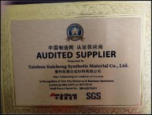 Taizhou Kaicheng Synthetic Material Co.,Ltd