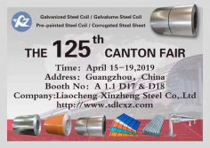 We will attend the 125th Canton Fair!