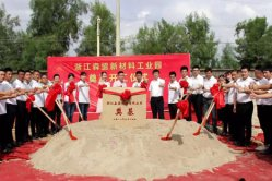 Groundbreaking ceremony for new factory