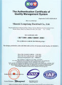 The Authentication Certificate of Quality Managerment System