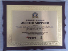 Audited Supplier for Wenzhou Xusheng Machinery CO.,LTD