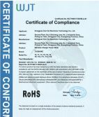 Certificate of compliance 2