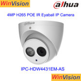 Dahua H. 265 IR Indoor 4MP Poe IP Security Camera Ipc-Hdw4431em-as