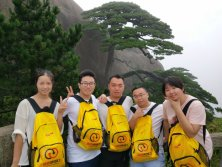 TUNE Team Tours Huangshan
