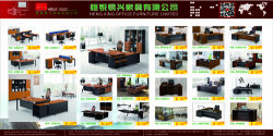 2017 Canton fair special price of office table furniture