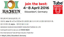 Dusseldorf International Tube and Pipe Fair