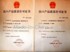 Exported Product Quality Approved Certificate