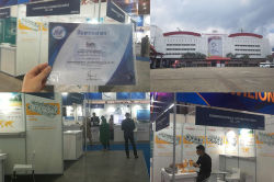 Indonesia International Trade Show for Automotive Industry 2019