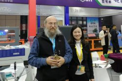 Shanghai APPP Expo