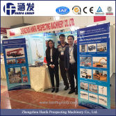 Hanfa Group participated salon mediterraneen du batiment mediterranean building exhibition in Tunisi