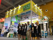 April 15th-19th, 2017 Canton Fair