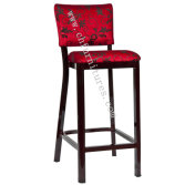 Bar Stool YC-13