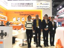 We attend Automechanika Shanghai 2016