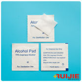 Alcohol Swab Pad (70% Isopropyl Alcohol)