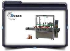 ZHJY-50 Oil Filling & Corking & Capping Machine