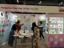 Hong Kong Beauty Fair