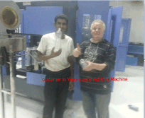 Csutomer satisfied King Machine Product