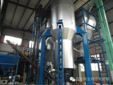 Rice husk biomass gasifier plant in Thailand