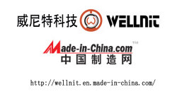 Web:http://wellnit.en.made-in-china.com/