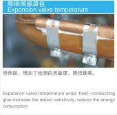 Expansion Valve Temp. Sensor