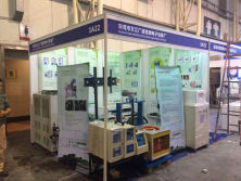 Induction Heat Treatment Exhibition 2012