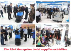The 23rd guangzhou hotel supplies exhibition