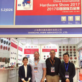 2017 Shanghai National Hardware Show
