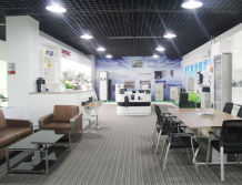 Soro Exhibition Hall