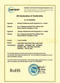 F series AMP RoHS certification