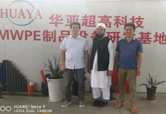 Pakistan Customer Visited our Factory