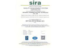 Quality Management System Certificate of Approval ISO9001:2015