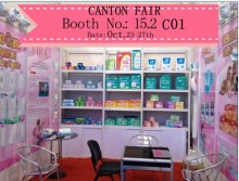 Canton Fair (Oct.23-27, 2017) Booth: 15.2 C01