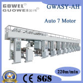 The Newest Rotogravure Printing Machine(Electronic shaft system)