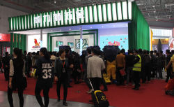 INTERNATIONAL HARDWARE FAIR 2017