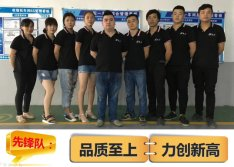 workers from shrink machine plant