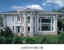 Yueyang sunshine white coller apartment